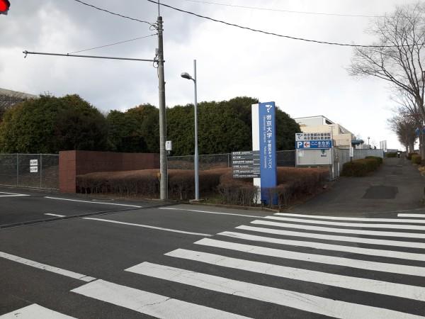 帝京大学宇都宮キャンパス入り口