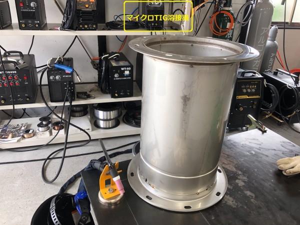ボイラーの煙突(ステンレス1.0mm))